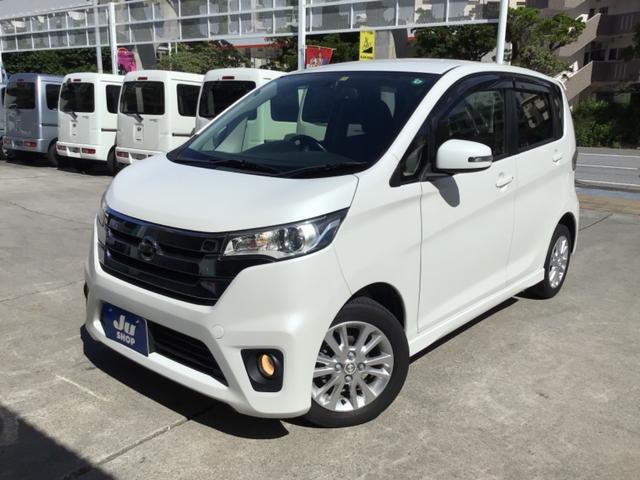 沖縄の中古車 日産 デイズ 車両価格 47万円 リ済込 2014(平成26)年 9.8万km パールホワイト