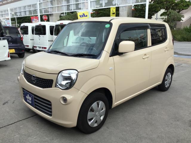 沖縄県那覇市の中古車ならモコ S HDDナビ・フルセグTV・Bluetooth・キーレス