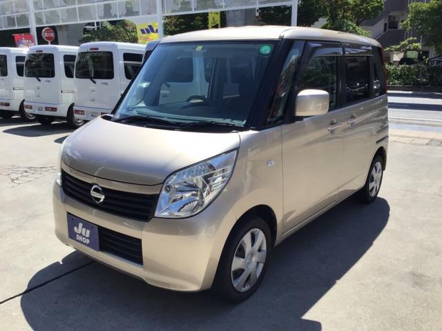 沖縄県那覇市の中古車ならルークス G HDDナビ・フルセグTV・Bluetooth・片側パワースライドドア・スマートキー・プッシュスタート