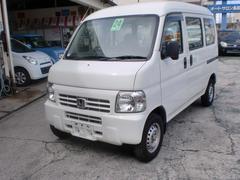 沖縄の中古車 ホンダ アクティバン 車両価格 35万円 リ済込 平成24年 9.9万K ホワイト