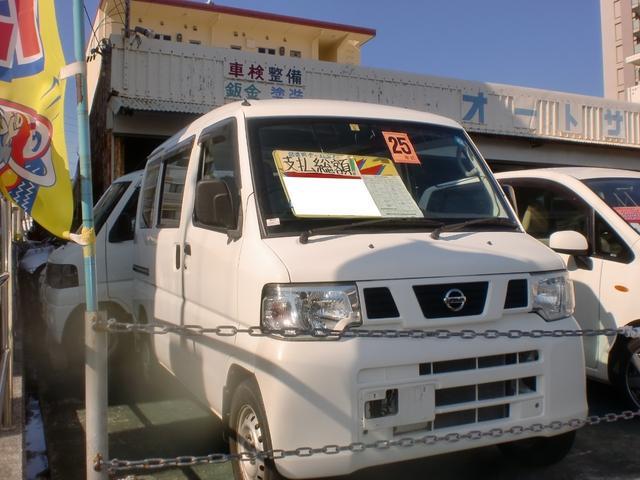沖縄の中古車 日産 NV100クリッパーバン 車両価格 37万円 リ済込 2013(平成25)年 10.3万km ホワイト