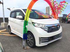沖縄の中古車 日産 デイズ 車両価格 67万円 リ済込 平成25年 8.2万K パール