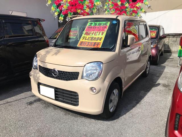 沖縄の中古車 日産 モコ 車両価格 73万円 リ済込 平成25年 3.9万km クリーム