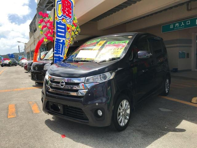 沖縄の中古車 日産 デイズ 車両価格 69万円 リ済込 2014(平成26)年 9.4万km 紺