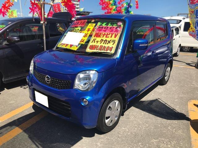 沖縄の中古車 日産 モコ 車両価格 59万円 リ済込 2012(平成24)年 6.1万km ブルー