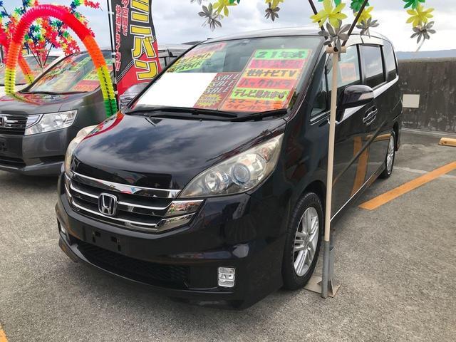 沖縄県の中古車ならステップワゴン スパーダS 社外ナビ TV バックカメラ スマートキー