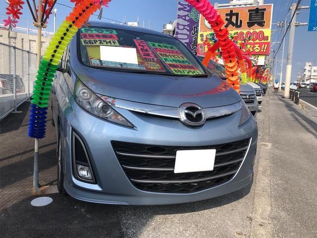 沖縄の中古車 マツダ ビアンテ 車両価格 74万円 リ済別 2012(平成24)年 10.1万km ライトブルー