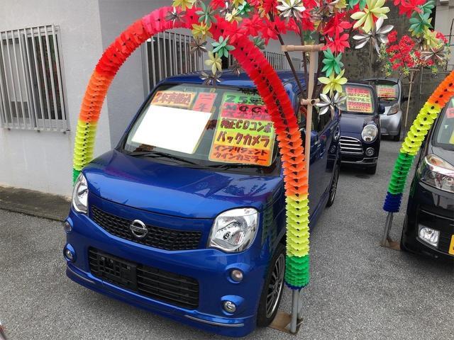 沖縄県の中古車ならモコ X エアロスタイル