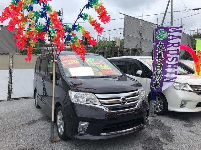 沖縄県の中古車ならセレナ 8ナンバー2年車検(特許取得)で自動車税16,000円可能!