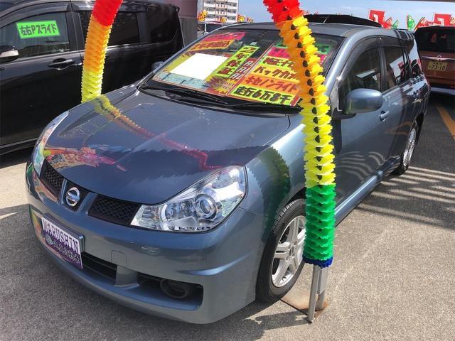 沖縄の中古車 日産 ウイングロード 車両価格 50万円 リ済別 2012(平成24)年 6.9万km ブルーグレー