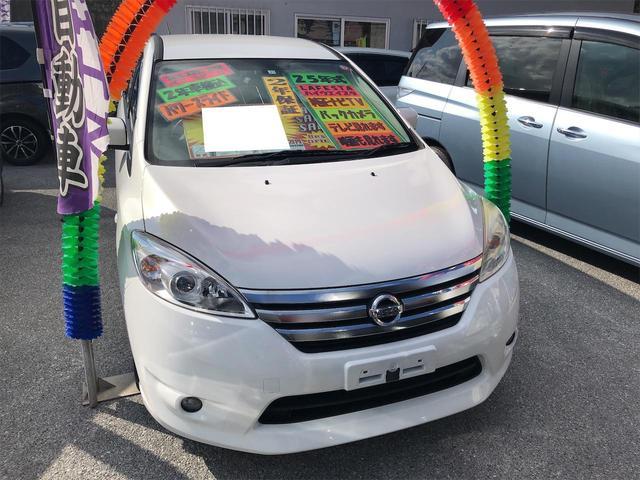 沖縄の中古車 日産 ラフェスタ 車両価格 80万円 リ済別 2013(平成25)年 9.3万km ホワイト