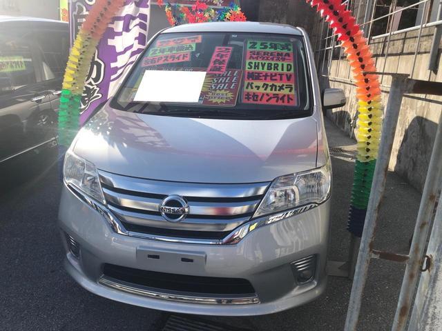 沖縄県の中古車ならセレナ ハイウェイスター S-ハイブリッド Vセレクション バックカメラ TV・DVD視聴 Bluetooth 両側電動スライドドア