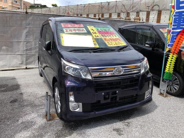 沖縄県の中古車ならムーヴ カスタム X SA