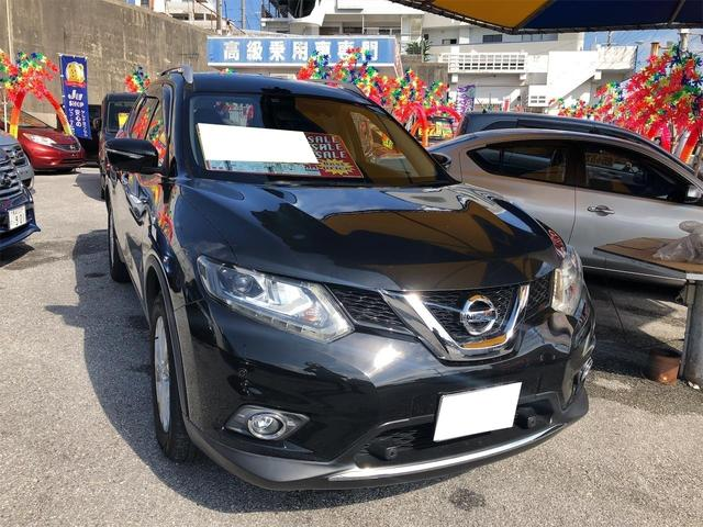 沖縄県の中古車ならエクストレイル 20Xt エマージェンシーブレーキパッケージ