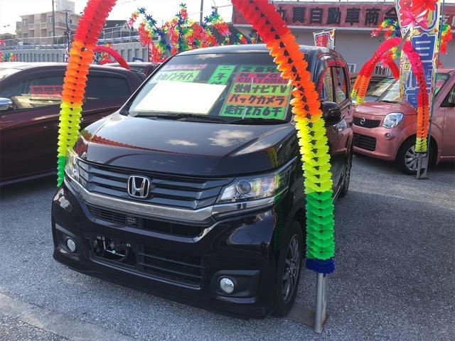沖縄県の中古車ならN-WGNカスタム G・Lパッケージ バックカメラ Bluetooth キセノンライト ETC TV・DVD視聴 アルミ14インチ