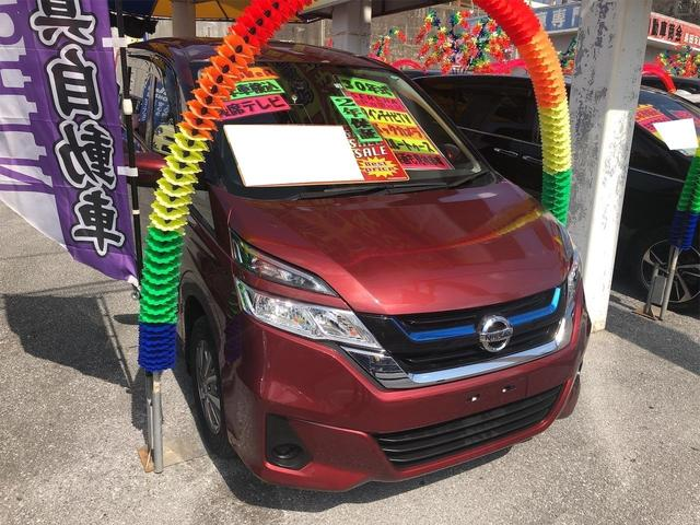 沖縄県の中古車ならセレナ e-パワー XV 後席モニター 両側電動ドア アラウンドビューモニター ステアリングスイッチ Bluetooth