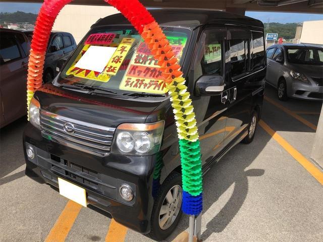 沖縄の中古車 ダイハツ アトレーワゴン 車両価格 95万円 リ済別 2013(平成25)年 7.3万km ブラックマイカメタリック