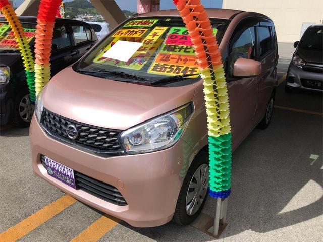 沖縄の中古車 日産 デイズ 車両価格 63万円 リ済別 2014(平成26)年 5.5万km シルキーローズ