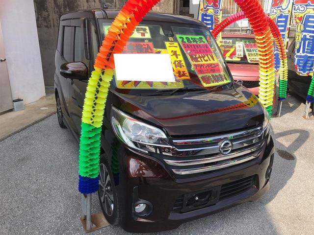 沖縄の中古車 日産 デイズルークス 車両価格 94万円 リ済別 2016(平成28)年 6.6万km モカブラウンP