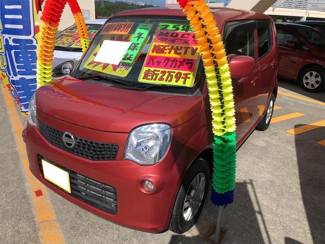 沖縄の中古車 日産 モコ 車両価格 70万円 リ済別 2013(平成25)年 3.0万km モコベリーPM
