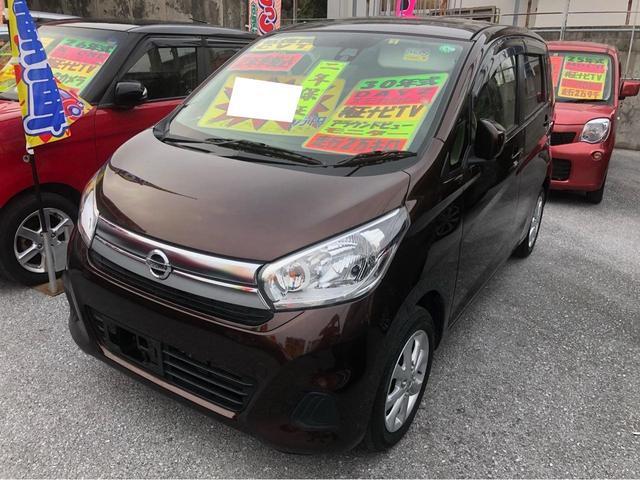沖縄の中古車 日産 デイズ 車両価格 83万円 リ済別 2018(平成30)年 2.0万km モカブラウンP