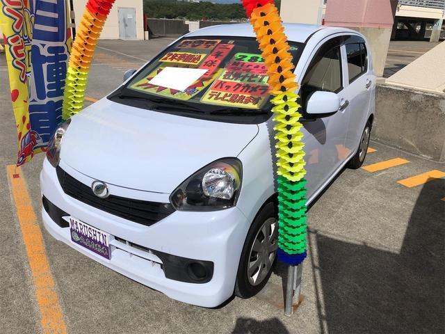 沖縄の中古車 ダイハツ ミライース 車両価格 53万円 リ済別 2016(平成28)年 7.0万km スカイブルー