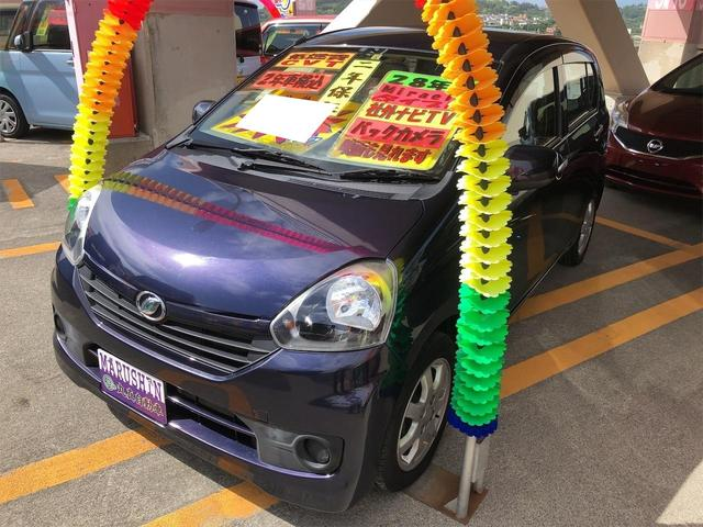 2年保証・2年車検込み価格です! 当店は、安心の消費税、法定整備費用、登録諸費用込みの総額表示です。