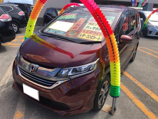 沖縄県の中古車ならフリードハイブリッド ハイブリッド・Gホンダセンシング ハーフレザーシート Bluetooth 両側電動ドア TV・DVD視聴 バックカメラ