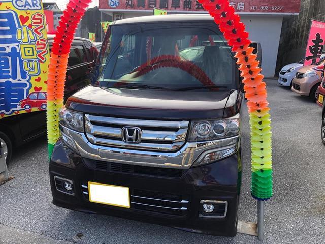 沖縄県宜野湾市の中古車ならN-BOX G・ターボLパッケージ ターボ車 両側電動ドア バックカメラ Bluetooth TV・DVD視聴 ステアリングスイッチ アルミホイル