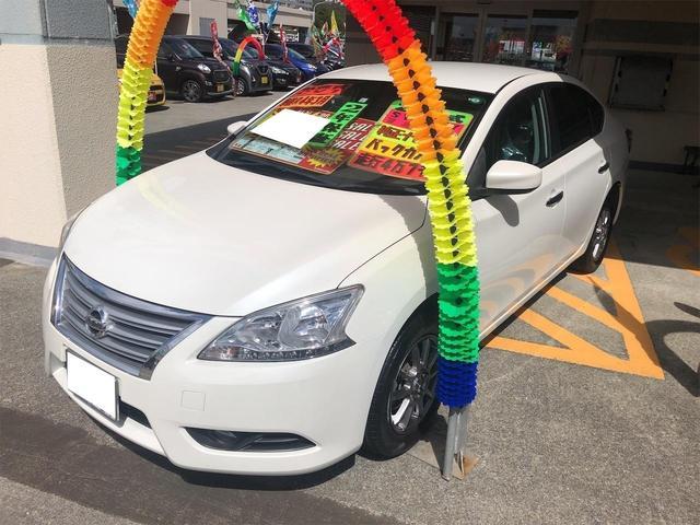 沖縄県の中古車ならシルフィ S バックカメラ Bluetooth テレビ視聴 トランクオープナー アルミホイル