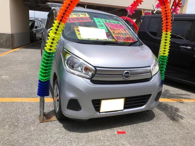 沖縄県宜野湾市の中古車ならデイズ J バックカメラ Bluetooth TV・DVD視聴