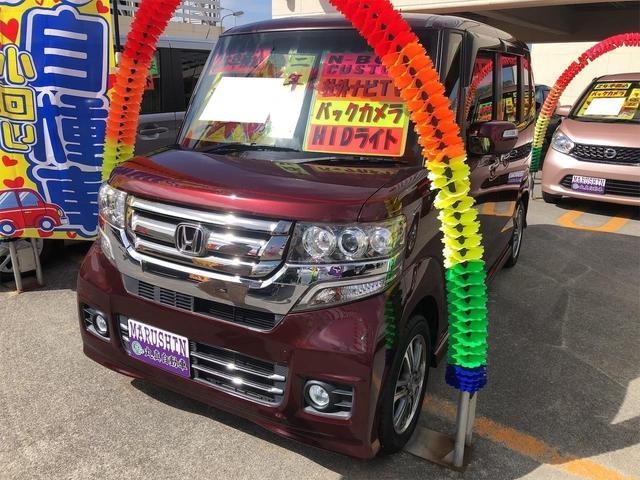 沖縄県宜野湾市の中古車ならN-BOXカスタム G・Lパッケージ バックカメラ アルミホイル Bluetooth TV・DVD視聴 ステアリングスイッチ