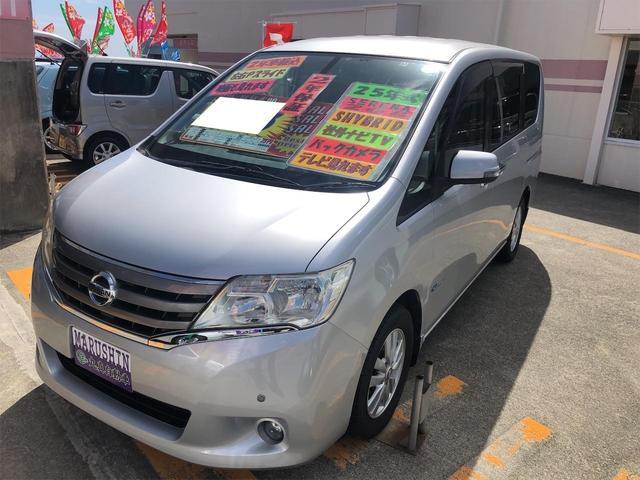 沖縄県の中古車ならセレナ 20G S-ハイブリッド 両側電動ドア バックカメラ アルミホイル Bluetooth