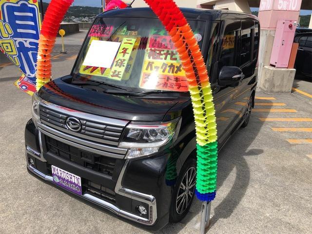 沖縄県の中古車ならタント カスタムX トップエディションSAII アルミホイル 片側電動スライド バックカメラ Bluetooth TV・DVD視聴