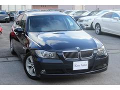 BMW323i ハイラインパッケージ・ディーラー車・黒レザーシート