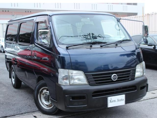 沖縄県の中古車ならキャラバンコーチ DX・社外オーディオ・キーレス・10人乗り