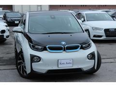 BMWベースグレード レンジ・エクステンダー装備車 ディーラー車
