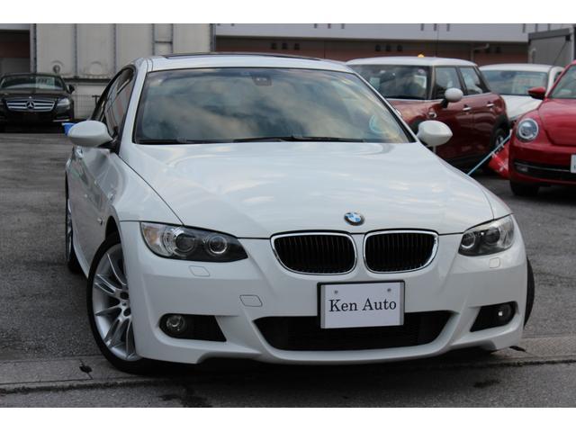 BMW 3シリーズ 320iMスポーツパッケージ 左ハンドル 6速MT 本土仕入