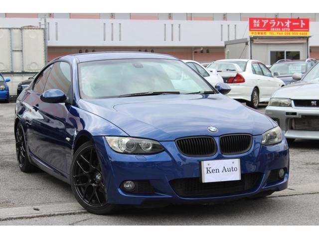 沖縄の中古車 BMW 3シリーズ 車両価格 90万円 リ済込 2008(平成20)年 6.6万km ブルー