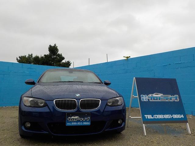 BMW 335iカブリオレ Mスポーツパッケージ 後期 地デジ