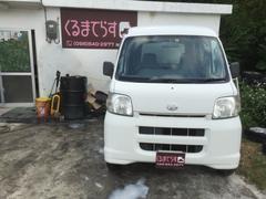 沖縄の中古車 ダイハツ ハイゼットカーゴ 車両価格 30万円 リ済込 平成18年 9.9万K ホワイト