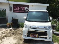 沖縄の中古車 ダイハツ タント 車両価格 68万円 リ済込 平成22年 5.9万K パールホワイト