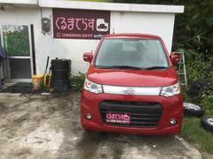 沖縄の中古車 スズキ ワゴンRスティングレー 車両価格 63万円 リ済込 平成25年 7.0万K レッドM