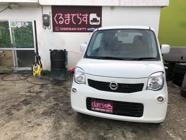 沖縄の中古車 日産 モコ 車両価格 34万円 リ済込 平成25年 9.0万km パールホワイト