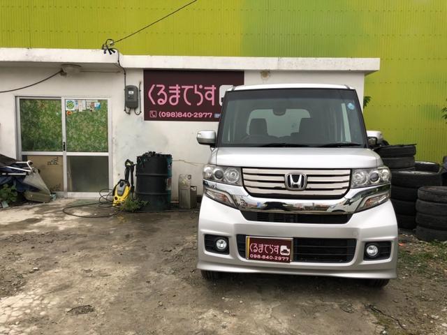 沖縄の中古車 ホンダ N-BOX 車両価格 79万円 リ済込 平成24年 11.0万km シルバー