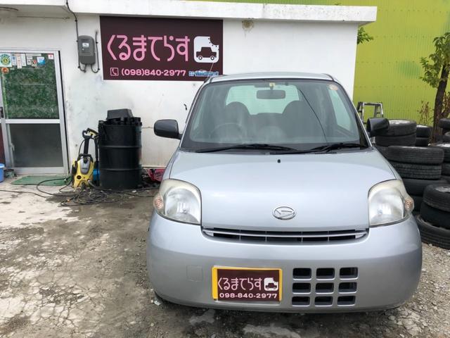 沖縄県の中古車ならエッセ D 車検整備付き キーレス