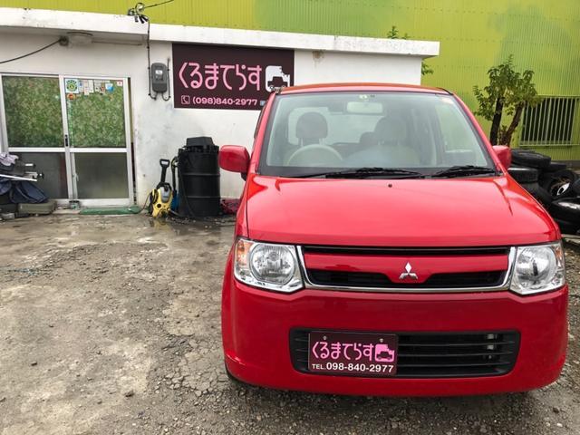沖縄県の中古車ならeKワゴン GS パワースライドドア