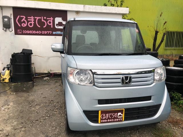 沖縄県の中古車ならN-BOX G・Lパッケージ 内地物 フルセグナビ パワースライド