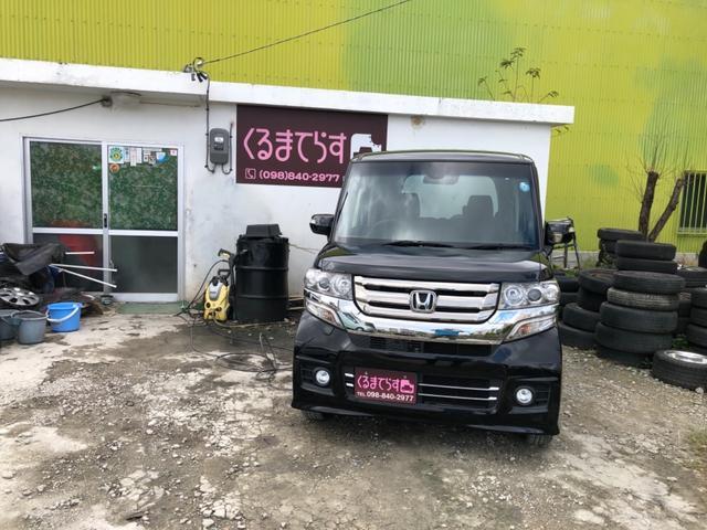 沖縄県の中古車ならN-BOX G SSパッケージ 内地物 ナビ