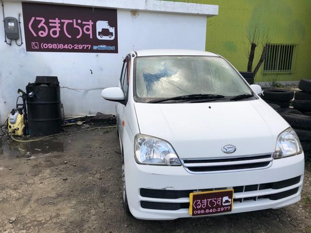 沖縄の中古車 ダイハツ ミラ 車両価格 10万円 リ済込 2005(平成17)年 13.5万km ホワイト